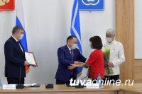 В Правительстве Тувы состоялась торжественная церемония вручения государственных наград