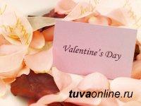В Туве Центр русской культуры поздравит жителей с Днем Святого Валентина онлайн-концертами