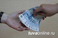 В Туве взяткодательницу оштрафовали на 600000 рублей и лишили возможности 3 года занимать определенные должности