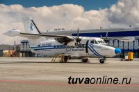 Из Кызыла в Абакан самолетом за 1200 рублей