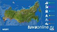 Как обогнуть страну за год: стартует экспедиция «РоссиЯ-2021», в ее маршруте - Тува