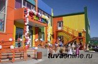 Тува вошла в ТОП-20 регионов по вводу мест в детских садах