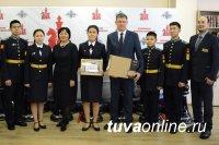 Кадеты Тувы показали лучшие результаты в III Всеармейском чемпионате Минобороны РФ по шахматам