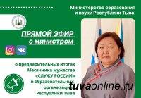 В Туве сегодня подведут предварительные итоги месячника «Служу России»