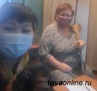 В Туве госуслуги для маломобильных жителей в органах ЗАГС предоставляют дистанционно