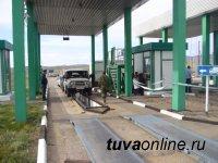 С начала года 7 граждан России были выдворены из пограничной зоны в Туве за нарушение режима