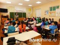 Школьникам Кызыла на экоуроках рассказали о видах мусора и их утилизации