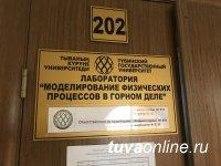 Состоялось распределение выпускников ТувГУ по инженерным специальностям