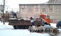 В Туве многодетным семьям будут компенсировать половину затрат на вывоз бытового мусора