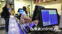 В Туве возьмутся за кассовое обслуживание на точках общепита