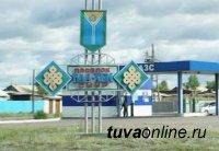 В Туве запаздывают со сроками будущего благоустроенного микрорайона в райцентре