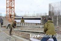 В Туве ожидается более 300 строек по линии нацпроектов и госпрограмм