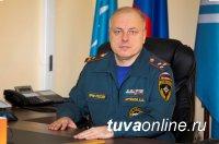 Поздравление начальника ГУ МЧС России по РТ со Всемирным днём гражданской обороны