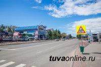 Архитекторов приглашают участвовать в конкурсе на лучший проект кызылских улиц
