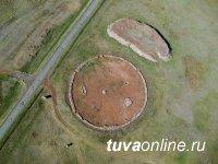 Ученые с помощью беспилотника нашли более 1000 археологических объектов в Туве