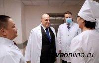 В новый терапевтический корпус планируется закупить медтехнику на 73 млн рублей