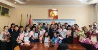 В мэрии Кызыла в честь 8 марта наградили женщин, внесших значительный вклад в развитие столицы