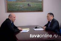 В Туве побывала делегация федерального центра во главе с Председателем Правительства РФ Михаилом Мишустиным.