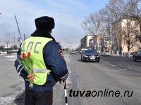 На дорогах Тувы стартовал «Цветочный патруль»