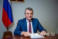 Поздравление Сергея Ивановича Меняйло с Международным женским днём