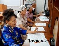 Средний возраст женщин Тувы - 31,7 лет, 100-летний рубеж преодолели девять жительниц республики