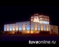 Тувинское отделение Союза театральных деятелей России готовится избрать нового председателя
