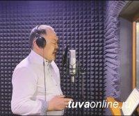 Глава Тувы к 8 марта записал песню, посвященную маме