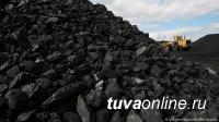 В Туве предпринимателя оштрафовали на 5000 рублей за завышение цены на уголь