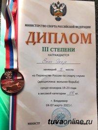 Первокурсник ЕГФ ТувГУ попал в сборную России по вольной борьбе