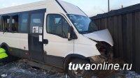 В Туве просят откликнуться очевидцев аварии, где в маршрутке пострадали 13 детей