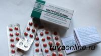 В Туве ребенок отравился 13 таблетками лекарства, противопоказанного для малолетних детей