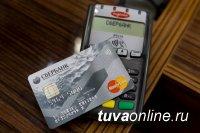 В Туве ранее сидевшего пожилого жителя обвиняют в растрате почти 10000 рублей с чужой банковской карты
