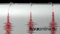 В Туве возле города Чадан на глубине 15 км произошло землетрясение