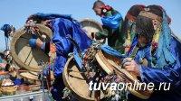 Шаманы Тувы проведут обряд встречи Нового года