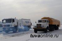 В Туве пополнили автопарк единственной авиационной компании