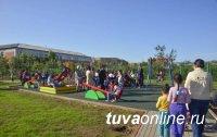 Глава Тувы требует обеспечить своевременное проведение конкурсов на благоустройство общественных территорий