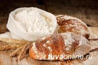 В Туве производителям муки и хлебопекарным предприятиям выплатят компенсацию