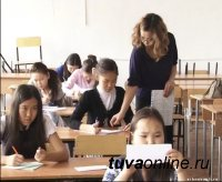 Старшеклассников Тувы приглашают подготовиться к ЕГЭ по английскому языку в научную школу ТувГУ