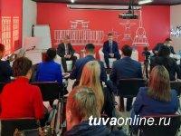 Максим Решетников отметил усилия Правительства Тувы по поддержке экспортно ориентированного бизнеса
