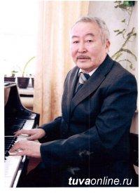 Сергей Бадыраа. Композитор с лирическим дарованием