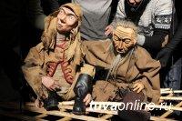 В Туве Всемирный День театра кукол отметили премьерой к 100-летию ТНР