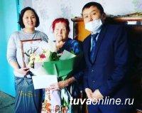 В Туве с 90-летием поздравили труженицу тыла Евдокию Спиридонову