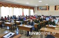 В Туве 29 апреля напишут «Диктант Победы»