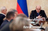 Тува получит 650 млн рублей на завершение строительства школы и детских садов и медицинское оборудование