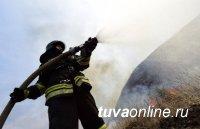 В республике началась подготовка к пожароопасному сезону