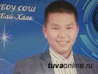 В Туве нашли тело пропавшего 13 марта 16-летнего Наадыма Ооржака