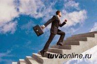 Глава Тувы заявил об уходе от семейственности при назначении на должности