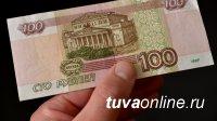Отмена 8 Марта в тувинском лицее привела школьников к поножовщине из-за ста рублей