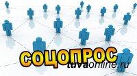 В Туве общественники ОНФ намерены выяснить проблемы соцработников