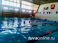 В столице Тувы с 1 апреля особенные жители могут снова посещать бассейн